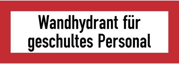 Hinweisschild für die Feuerwehr: Wandhydrant | Aufkleber | 21x7,4cm
